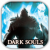 dark_souls_game_icon_by_wolfangraul-d4dwuxc.png