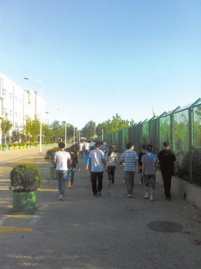 Chinese students walking to work